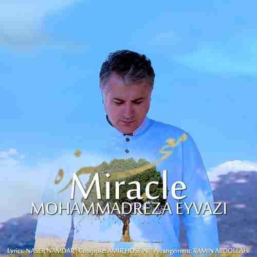 معجزه