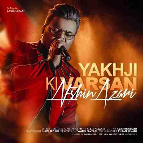 دانلود آهنگ جدید افشین آذری به نام یاخچی کی وارسان عکس جدید افشین آذری عکس ها و موزیک های جدید افشین آذری