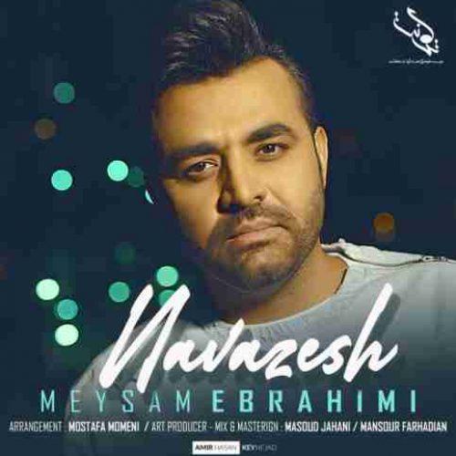دانلود آهنگ جدید میثم ابراهیمی به نام نوازش عکس جدید میثم ابراهیمی عکس ها و موزیک های جدید میثم ابراهیمی