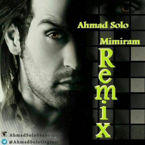 دانلود آهنگ جدید احمد سلو به نام میمیرم عکس جدید احمد سلو عکس ها و موزیک های جدید احمد سلو