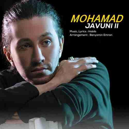دانلود آهنگ جدید محمد محبیان به نام جوونی 2 عکس جدید محمد محبیان عکس ها و موزیک های جدید محمد محبیان