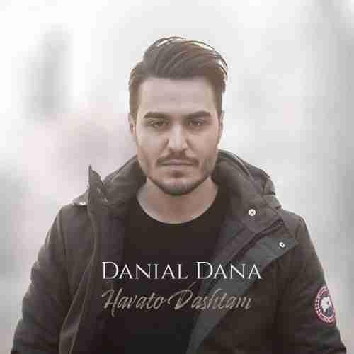 دانلود آهنگ جدید دانیال دانا به نام هواتو داشتم عکس جدید دانیال دانا عکس ها و موزیک های جدید دانیال دانا