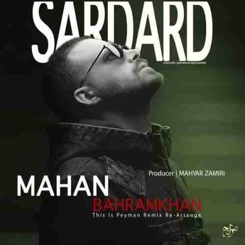 دانلود آهنگ جدید ماهان بهرام خان به نام سر درد عکس جدید ماهان بهرام خان عکس ها و موزیک های جدید ماهان بهرام خان