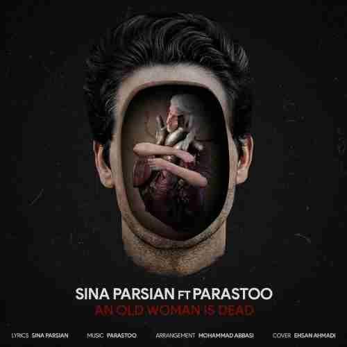 دانلود آهنگ جدید سینا پارسیان به نام یه پیرزن مرده عکس جدید سینا پارسیان عکس ها و موزیک های جدید سینا پارسیان