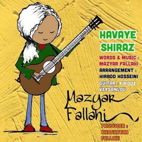 دانلود آهنگ جدید مازیار فلاحی به نام هوای شیراز عکس جدید مازیار فلاحی عکس ها و موزیک های جدید مازیار فلاحی