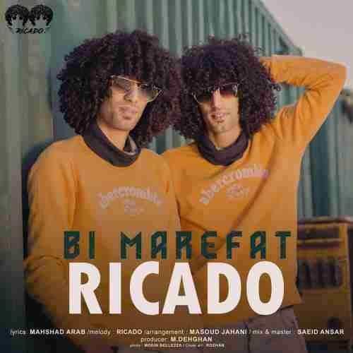 دانلود آهنگ جدید ریکادو به نام بی معرفت عکس جدید ریکادو عکس ها و موزیک های جدید ریکادو