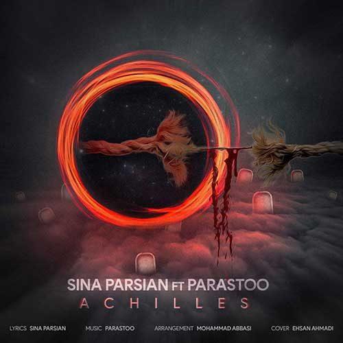 دانلود آهنگ جدید سینا پارسیان به نام آشیل عکس جدید سینا پارسیان عکس ها و موزیک های جدید سینا پارسیان