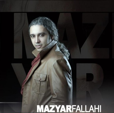 Maziar Fallahi