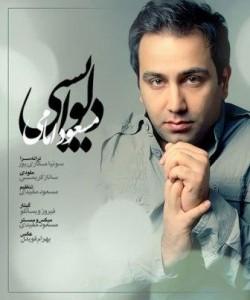 دلواپسي با صدای مسعود امامي