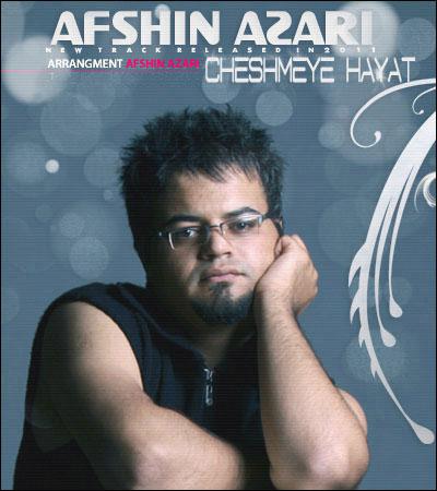 Afshin Azari - Cheshmeye Hayat