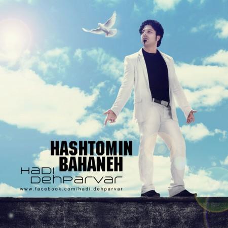 Hadi Dehparvar – Hashtomin Bahaneh
