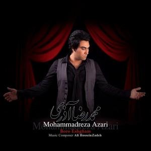 محمدرضا آذری با نام برو عشقم