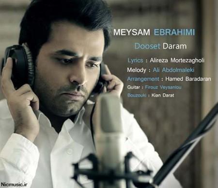 Meysam Ebrahimi Dooset Daram