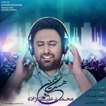 دانلود موزیک جدید علیزاده