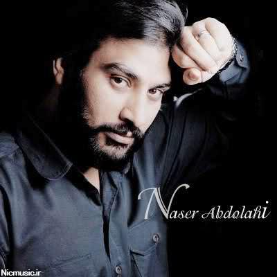 راز با صدای زنده یاد ناصر عبداللهی